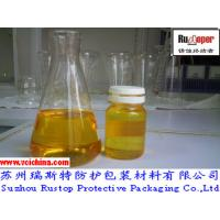 Buy cheap VCI Antirust Agent from wholesalers