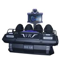 China 4 Seat Virtual Reality Cinema , Family 9D Movie Theater Stable And Clear on sale