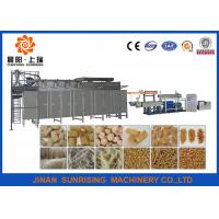 Buy cheap High nutrition long performance good taste isolated soy protein machine from wholesalers