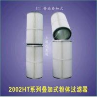 Buy cheap Dust Filter Cartridge from wholesalers