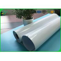 Buy cheap 120g 160g 180g fuji inkjet photo paper / 3r 4r a0 a3 glossy kertas foto roll from wholesalers