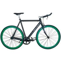 Buy cheap 700C Fixed Gear bike from wholesalers