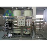 Buy cheap High Recovery Rate Commercial Drinking Water Filtration System Stable Operation from wholesalers