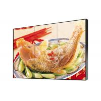 Buy cheap Hospital Interactive 3 X 3 Video Wall , 46 Inch Multi Touch Wall Display from wholesalers