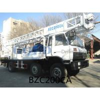 Buy cheap BZC200CA truck mounted drilling rig for sale china best supplier from wholesalers
