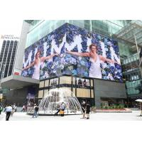 Buy cheap P6 P8 P10 Electronic Outdoor Led Display Screen Waterproof Commercial Advertising from wholesalers