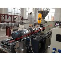 Buy cheap PVC granulation machine line from wholesalers