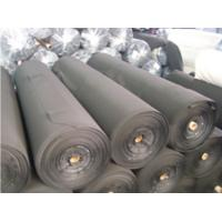 Buy cheap polyester/nylon fabric neoprene rubber  SBR CR sheet for wet suit, shoes, diving suit from wholesalers