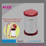 Buy cheap 12L Eco-friendly Kitchen Foot Sensor Dustbin /Trash Bin from wholesalers