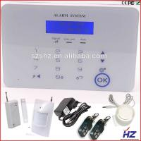 Buy cheap 29 wireless& 8 more wired zones security alarm system for home gsm from wholesalers