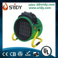 Buy cheap SRIDY industrial electric fan heater 9kw three phase fan heater portable commercial fan heater can heat enclosed from wholesalers