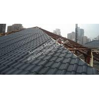 Buy cheap Eco-friendly recyclable PVC house roofing tiles from wholesalers