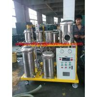 Buy cheap Used cooking oil purifier, UCO Oil Filtration System,Vegetable Oil Recycling Machine, coconut oil filter stainless steel from wholesalers