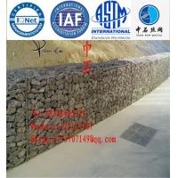 Buy cheap Gabion Rock Retaining Wall from wholesalers