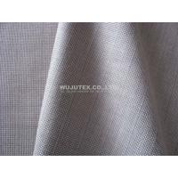 Buy cheap Rayon Polyester Fabric 85%Polyester 15%Viscose Fabric for Suit, Overcoat, Trousers from wholesalers