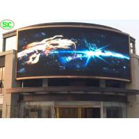 Buy cheap HD Flexible  Curtain LED Display P5mm , Waterproof IP65 Super Thin LED Screen from wholesalers
