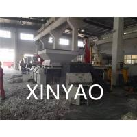 Buy cheap Top Feed Recycle Plastic Crusher Machine / Plastic Recycling Equipment Automatic from wholesalers