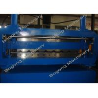 Buy cheap Steel Roof Sheet Custom Roll Forming Machine Double Layer 5.5KW Driving Motor from wholesalers