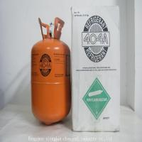 Buy cheap 10.9kg Refrigerant R404a Gas Freon from wholesalers
