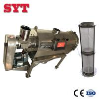 Buy cheap China best price airflow sieve machine/ sifter machine for powder from wholesalers