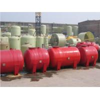 Buy cheap FRP/GRP horizontal tank from wholesalers