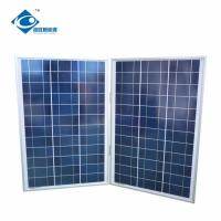 Buy cheap Mono Silicon 50W 18V transparent portable solar panel ZW-50W-18V Chinese Home Solar Power System from wholesalers