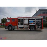 Buy cheap Manual Gearbox Emergency Rescue Vehicle from wholesalers