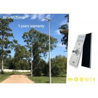 Buy cheap 120W New Design All-in-One/Integrated Solar Street LED Gardden Lamp with Smart Sensor from wholesalers