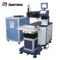 Buy cheap Long Service Life Mould Laser Welding Machine For Stainless Steel from wholesalers