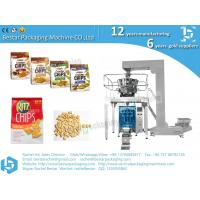 Buy cheap Factory price granule food packaging machine with weigher and touch screen from wholesalers