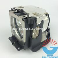 Buy cheap POA-LMP111  Sanyo Projector Lamp from wholesalers