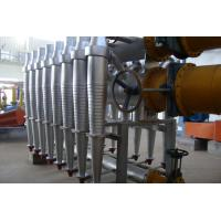 Buy cheap Multi-functional Cleaner of Paper Machine from wholesalers