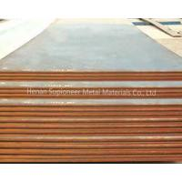 Buy cheap ASTM A240, JIS G4350 316H Stainless Steel sheet thickness 0.3mm-100mm product