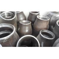 Buy cheap ASTM A53 carbon steel reducer,API,PED,ISO certificate from wholesalers