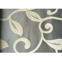 Buy cheap Polyester Black And White Jacquard Fabric Sofa Cover Anti Static product