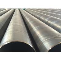 Buy cheap Q235 Q345 Spiral Steel Pipe Carbon Steel With Plastic Pipe Cap Or Iron Protector from wholesalers