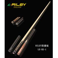 Buy cheap Riley snooker cue, 3/4 split billiard cue, high-quality cue from wholesalers