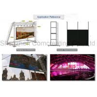 Buy cheap Light Stage Background P3.125 HD LED Curtain Display Screen for Events from wholesalers