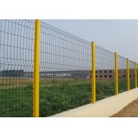 Buy cheap Galvanized Welded Mesh Fencing / PVC Coated Double Wire Mesh Fence from wholesalers