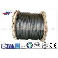 Buy cheap Ungalvanized ZS Lay Elevator Wire Rope 1370/1770MPA With 6-13mm Gauge from wholesalers