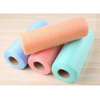 Buy cheap Print Mesh Spunlace Nonwoven Multi Purpose Dry Wipes Lint Free Wash Duster Cloth from wholesalers