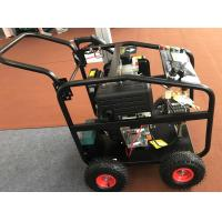 Buy cheap Best price floor cleaning machine high pressure cleaner from wholesalers