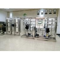 Buy cheap Industrial Reverse Osmosis Drinking RO Water Filter System / Ozone RO Water Purifier from wholesalers