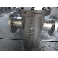 Buy cheap T Type Basket ASME Strainer SS Screen RTJ RF BW Stainless Steel Filter Mesh from wholesalers