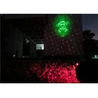 Buy cheap Outdoor Waterproof IP65 Starry Christmas Laser lights  motion laser projector for outside New Year Party decoration from wholesalers