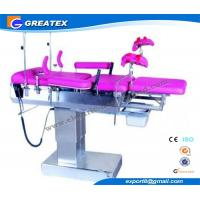 Buy cheap Adustable Metal medical treatment chair Instrument for urological , orthopedics from wholesalers