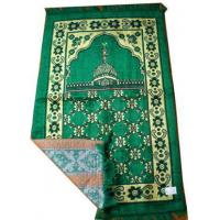 Buy cheap Cheapest muslim prayer mats plastic product