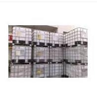 Buy cheap Cationic Reagent (Quat 188) 69% product