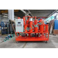 Buy cheap Waste lube oil Recycling system,precision filters,Used Hydraulic Oil Decolorization,gear oil regeneration plant from wholesalers