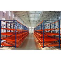 Buy cheap Warehouse System Carton Flow Rack  Metal Live Picking Storage For Manual Gravity from wholesalers